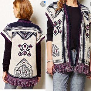 Angel of the North lamaline sweater vest boho